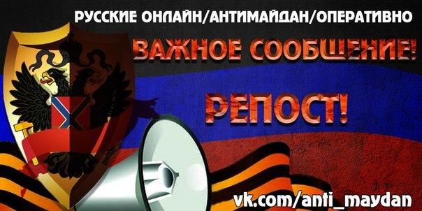 Сводка с фронтов от ополченца Прохорова.