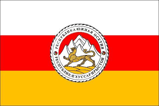 Южная Осетия выступила в поддержку ДНР и ЛНР